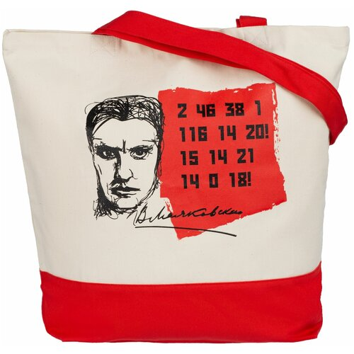 Сумка-шоппер «Цифровые стихи. Маяковский», красная