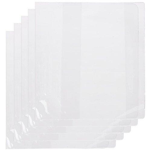 Купить №1 School Набор обложек для учебников и контурных карт 293x560 мм, 110 мкм, 5 штук прозрачный, Обложки