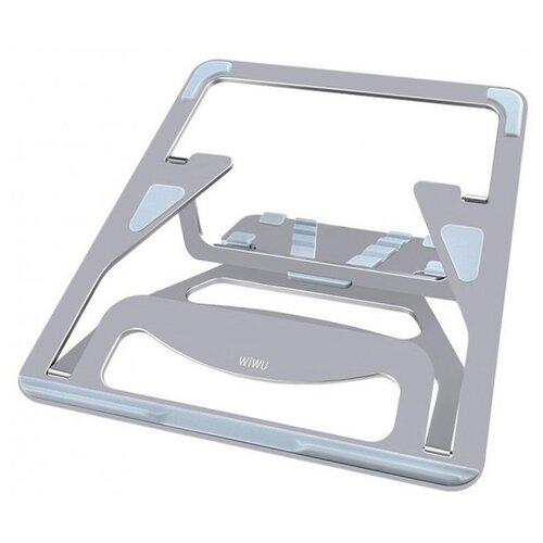Подставка для ноутбука Wiwu Laptops S100 Silver