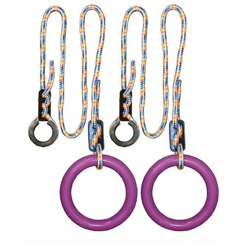 Купить Кольца гимнастические круглые 2 для Детского Спортивного Комплекса purple, Формула здоровья, Игровые и спортивные комплексы и горки