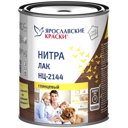 Лак Ярославские краски НЦ-2144 нитроцеллюлозный бесцветный 0.7 кг