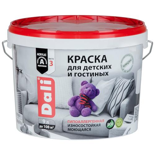 Краска акриловая DALI для детских и гостинных гипоаллергенная для детской моющаяся матовая супербелый 9 л