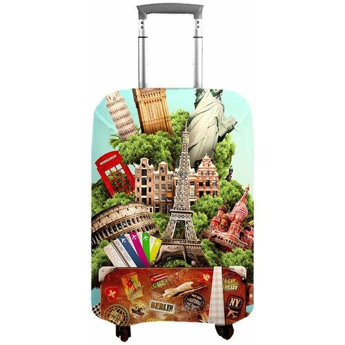 чехол на чемодан 18316 s 55 см Чехол на чемодан 18327, S (55 см)