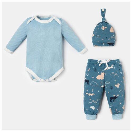 Фото - Комплект одежды Крошка Я размер 62-68, голубой/синий комплект одежды leader kids размер 68 голубой