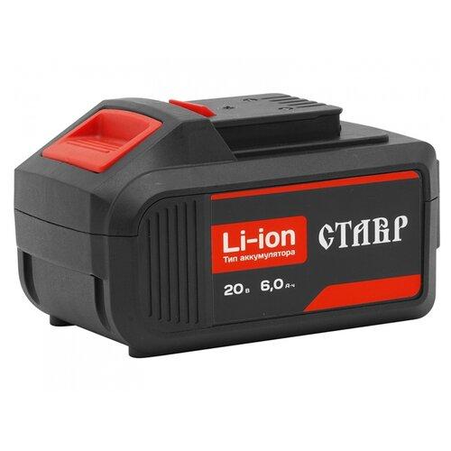 Аккумулятор Ставр АКБ-20/6 Li-Ion 6.0Ah недорого