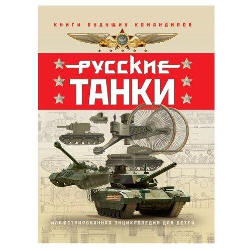 Таругин О.В., Ильин П.В.