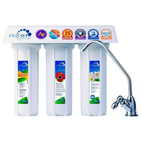 Фильтр под мойкой Гейзер 3ИВЖ Люкс (кран 3) фильтр под мойкой гейзер 3вк люкс для жесткой воды