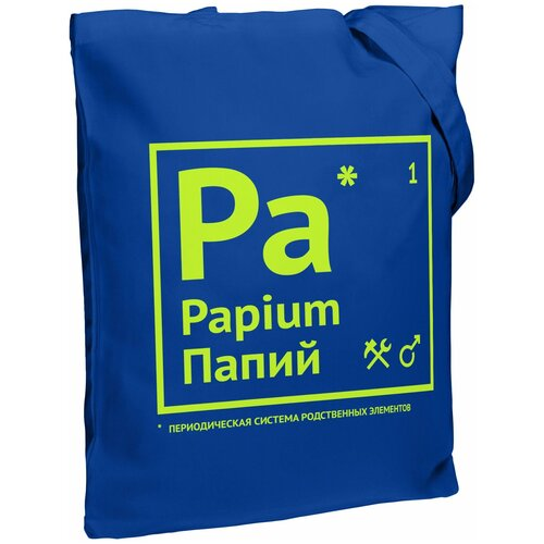 Сумка-шоппер «Папий», ярко-синяя