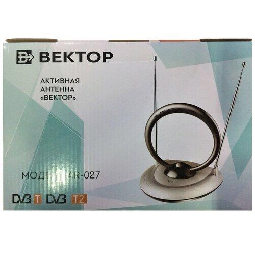 Комнатная DVB-T2 антенна Вектор AR-027