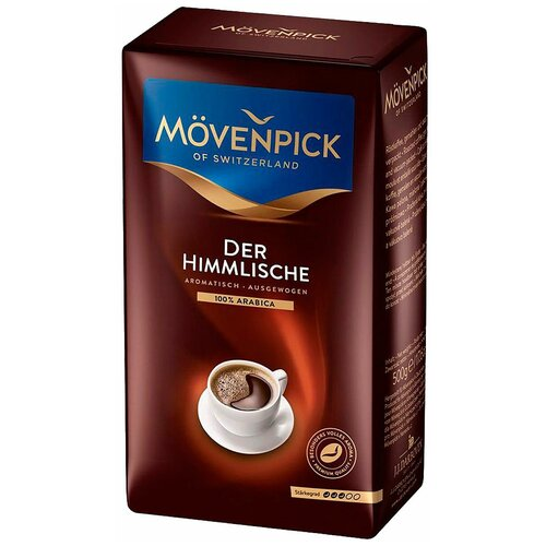 Кофе молотый Movenpick Der Himmlische, 500 г movenpick hotel apartments downtown dubai
