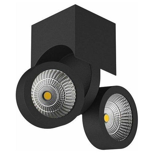 Светильник на штанге Lightstar Snodo 055373
