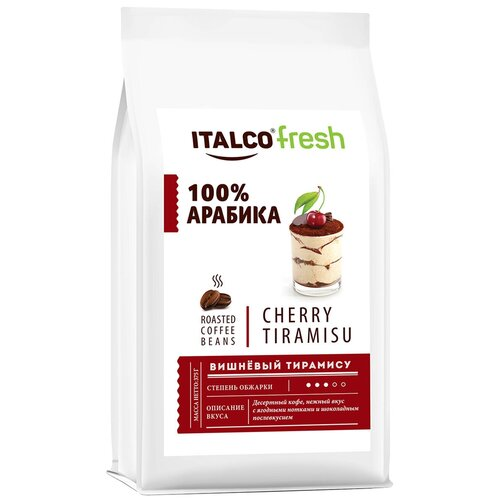 Фото - Кофе в зернах Italco Fresh Cherry Tiramisu, ароматизированный, 375 г кофе в зернах italco fresh irish cream ирландский крем ароматизированный 375 г