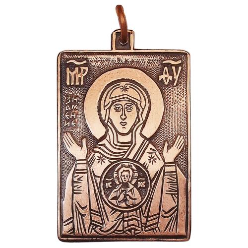 Мастерская Алешиных Знамение Богоматери, медь