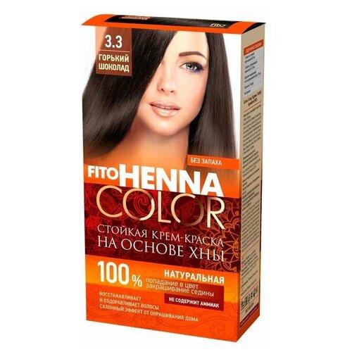 Fito косметик Fito Henna Color краска для волос, 3.3 горький шоколад, 115 мл