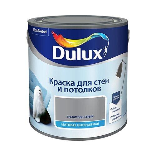 Краска акриловая Dulux для стен и потолков матовая графитово-серый 2.5 л