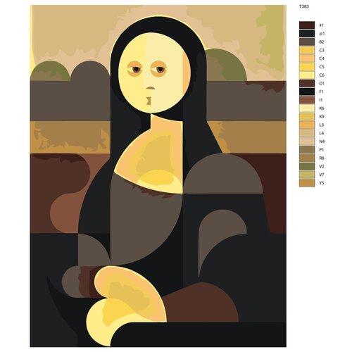 Картина по номерам «Кубизм моно лизы» 60х80 см (T383)