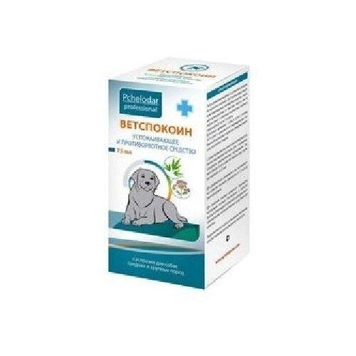 Пчелодар суспензия ветспокоин для средних и крупных пород собак. (1мл на 10 кг) 75м, 0,075 кг, 41332