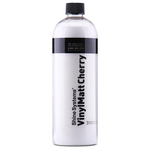 Shine Systems VinylMatt Cherry - матовый полироль для пластика салона, 750 мл