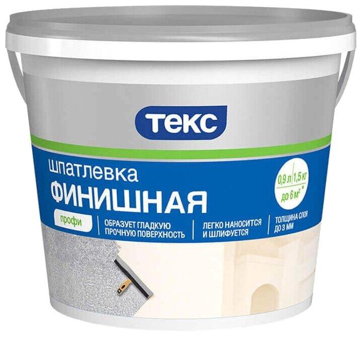 Шпатлевка ТЕКС финишная Профи — купить по выгодной цене на Яндекс.Маркете