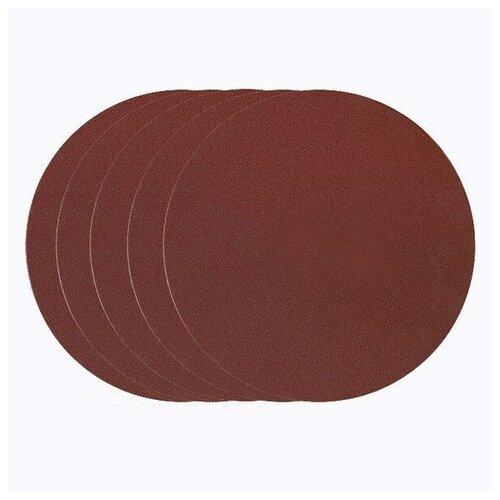 Самоклеящиеся шлифовальные круги Proxxon К240 для TG 125/E (28164)
