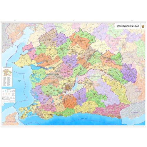 Настенная карта Краснодарского края 150 х 210 см (с подвесом)
