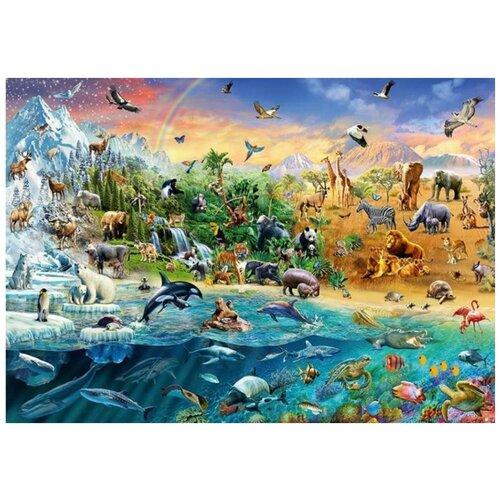 Пазл Schmidt 1000 деталей: Царство животных
