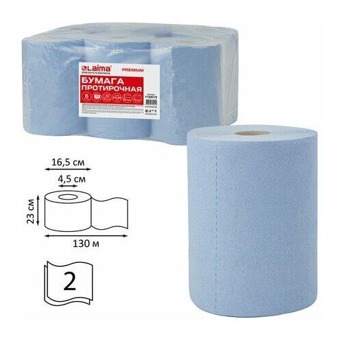 Купить Протирочная бумага в рулонах Лайма W1 Premium, 2-слойная голубая, 6 рулонов по 500 листов (112513)