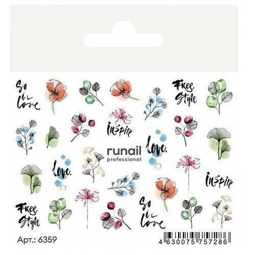 Купить RUNAIL RuNail, 3D слайдер-дизайн №6359, Runail Professional