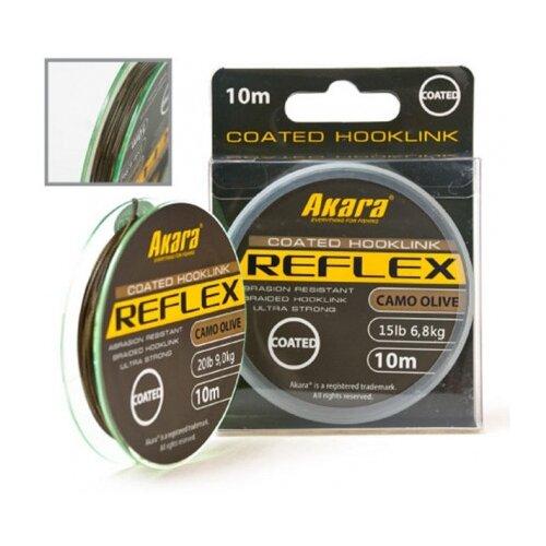 Материал поводочный Akara Reflex Hooklink Camo Olive (LCO-10-50 (10 м 0,2мм) )
