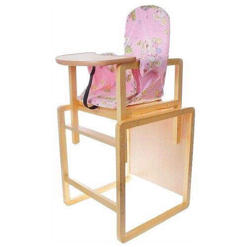 Купить Стульчик-парта ВИЛТ Бутуз, розовый, Стульчики для кормления