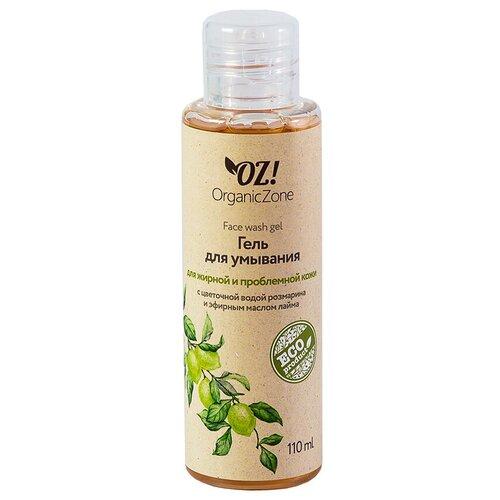 Фото - OZ! OrganicZone Гель для умывания для жирной и проблемной кожи, 110 мл мусс для умывания кора 160 мл с пребиотиками для проблемной и жирной кожи