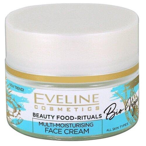 Eveline Cosmetics Bio vegan Глубоко увлажняющий крем для лица дневной-ночной, 50 мл крем для лица ночной eveline bio lifting восстанавливающий против морщин 75 мл