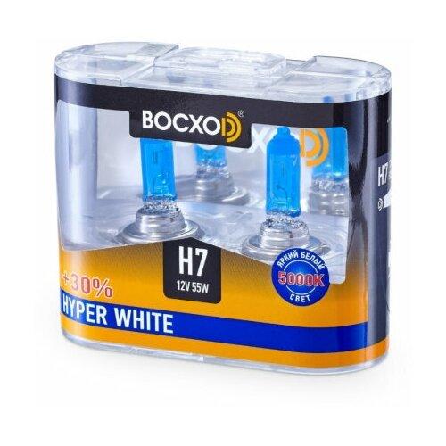 Автолампа галогенная Н7 12V 55W PX26d Hyper White ( 5 000 кельвинов ) (2 set)