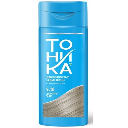 Тоника для седых волос, 9.10 дымчатый топаз, 150 мл