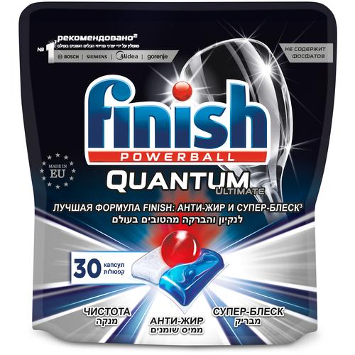 Капсулы для посудомоечной машины Finish Quantum Ultimate капсулы (original) дойпак, 30 шт. недорого
