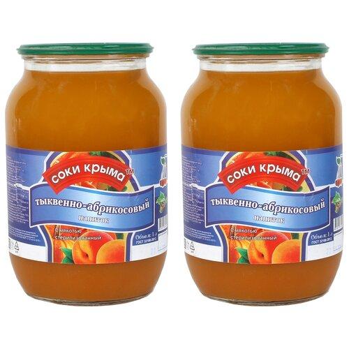 Напиток тыквенно-абрикосовый с мякотью Соки Крыма 2 штуки по 1л.
