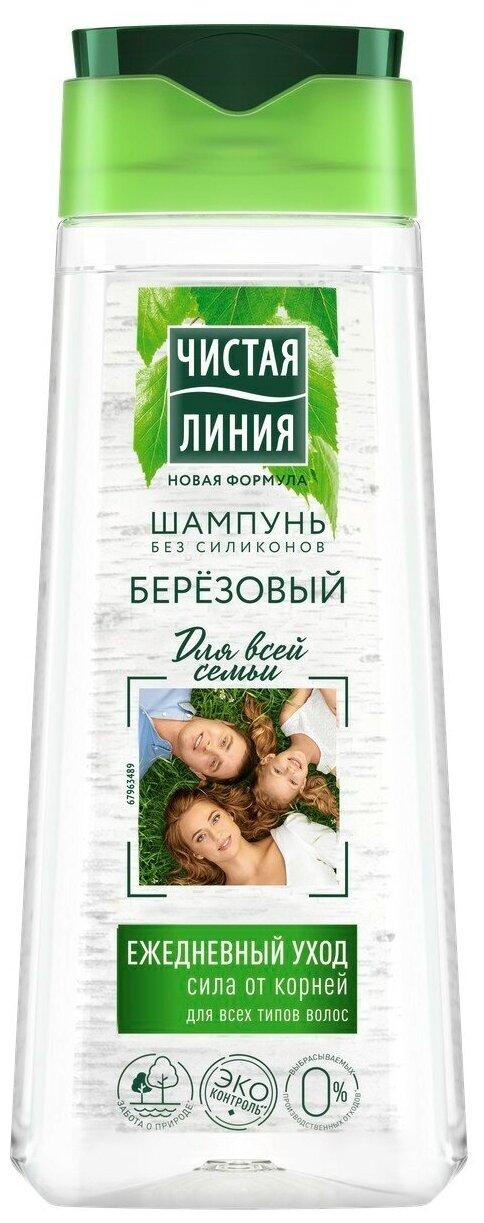 Чистая линия шампунь Березовый для всей семьи — купить по выгодной цене на Яндекс.Маркете