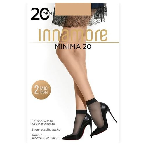 Капроновые носки Innamore Minima 20 den, 2 пары, размер UNI, miele