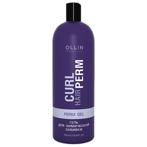OLLIN Professional Curl Hair Perm Gel Гель для химической завивки, 500 мл ollin professional бальзам для вьющихся волос balm for curly hair 300 мл ollin professional curl hair