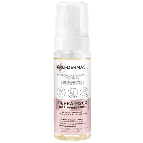 Фото - Pro-Dermasil Пенка-мусс для умывания для сухой и атопичной кожи, 160 мл мусс для умывания dove увлажняющий 160 мл