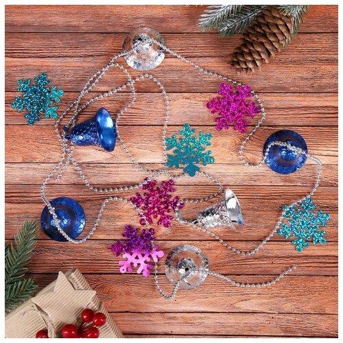 Бусы Зимнее волшебство Колокольчики и снежинки 1399825 200 см, серебристый/розовый/голубой бусы кэтти розовый кварц