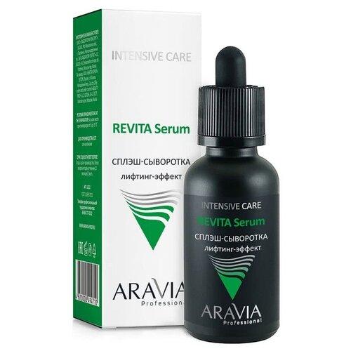 ARAVIA Professional Intensive Care Revita Serum Сплэш-сыворотка для лица лифтинг-эффект, 30 мл aravia professional тальк для лица revita massage powder для массажа stage 3 150 мл