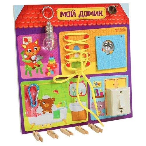 Фото - Бизиборд Школа талантов Мой домик разноцветный деревянные игрушки школа талантов развивающая бизиборд приключения в космосе