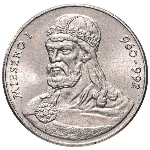 Монета Банк Польши Польские правители - Князь Мешко I. 50 злотых 1979 года