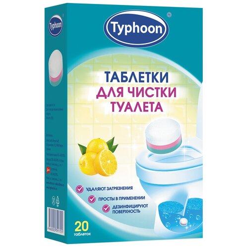 Тайфун таблетки для туалета, 20 шт.