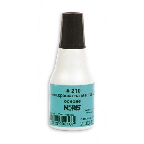 Фото - Штемпельная краска Noris 210A, 25мл черный краска штемпельная специальная noris 320c черная 50 мл