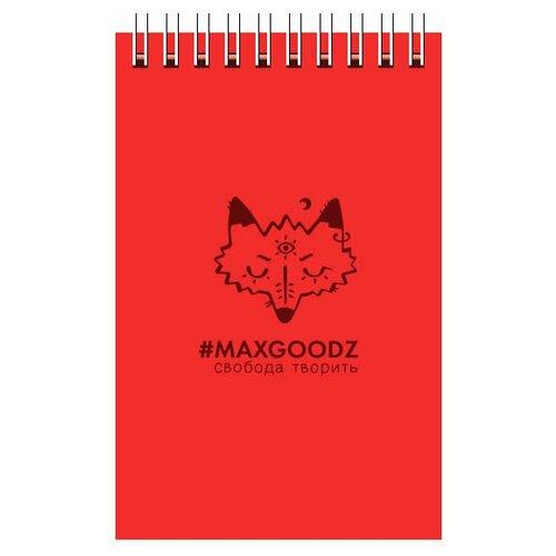Купить Aqua mini / 9×14 см / Алый / Для акварели и графики, MAXGOODZ, Альбомы для рисования
