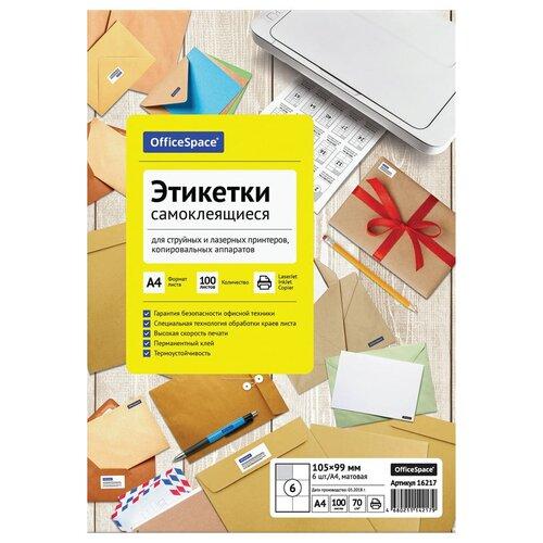 Бумага OfficeSpace A4 этикетки самоклеящиеся 16217 70г/м2 100лист 06фр., белый
