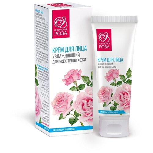 Фото - Крымская роза РОЗА крем для лица увлажняющий для всех типов кожи, 75 мл крымская роза гель для умывания лаванда омолаживающий для всех типов кожи 150 мл