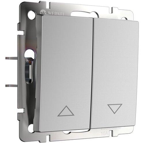 Выключатель жалюзи серебряный Werkel W1124506/ Выключатель жалюзи (серебряный)